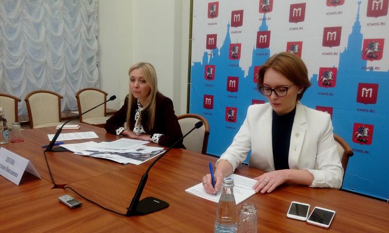 Пресс-конференция «Год работы в новых условиях: баланс интересов дольщиков и застройщиков» прошла в Москве