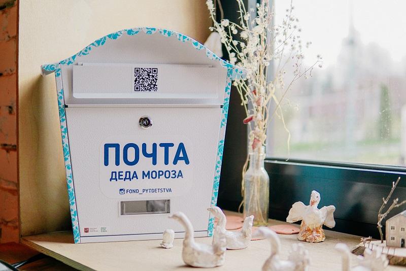 Новый год, Дед Мороз, почтовый ящик, «Почта России», Мосгорпарк