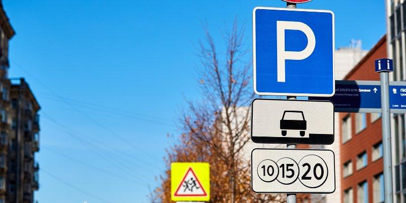 АМПП, платные парковочные места, парковочные места, парковки, резидентное разрешение
