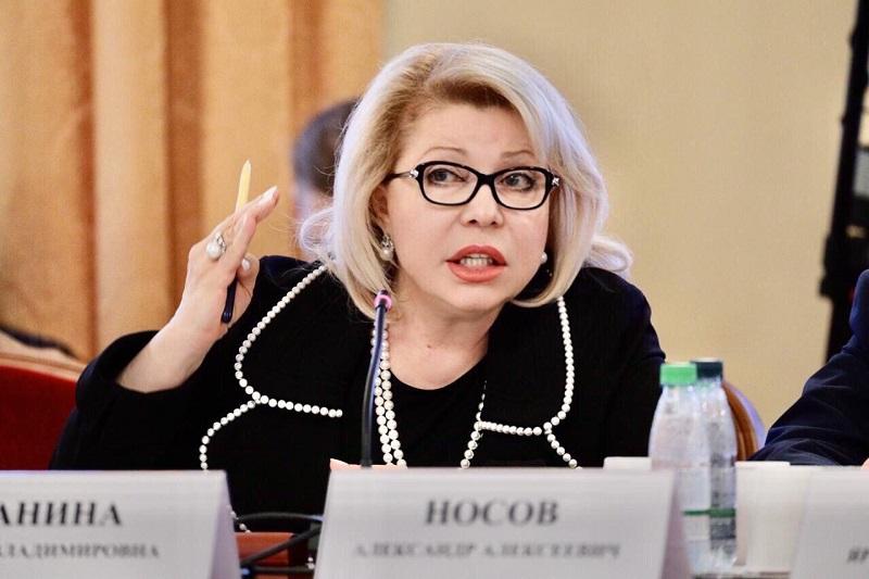 Елена Панина, лекарственный препарат, лекарства, медикаменты, закупка, Министерство здравоохранения, аптека