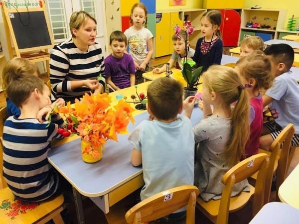 Татьяна Чугунова, школа 507, здание 4 «Сказка», Светлана Дьяконова