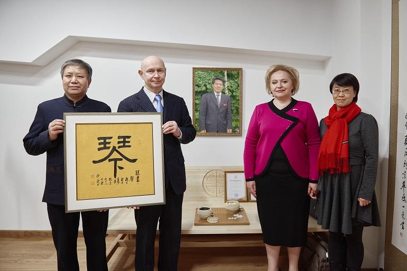 Музей русских гуслей и китайского гуциня, Любовь Духанина, Гун Цзяцзя, коронавирус