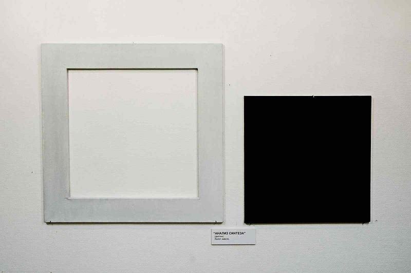 Галерея «На Каширке», «Плоское искусство», выставка, экспозиция