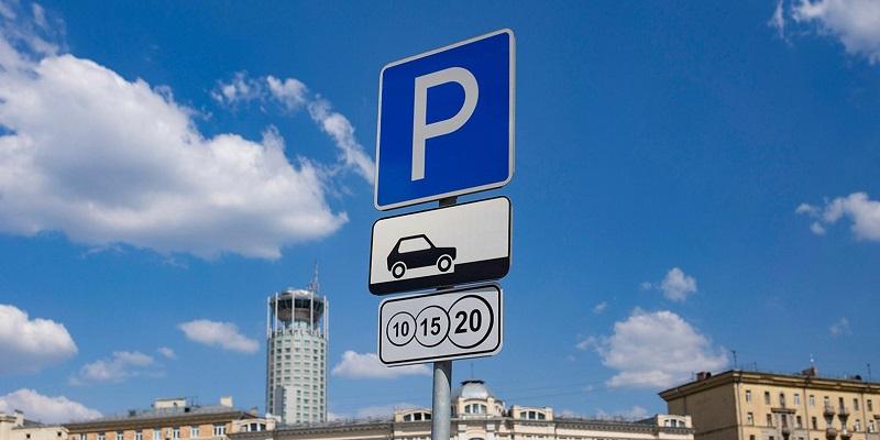 Международный женский день, АМПП, московский паркинг, бесплатно, парковка