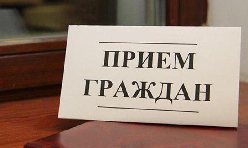 Утвержден график приемов избирателей депутатами Нагатина-Садовников